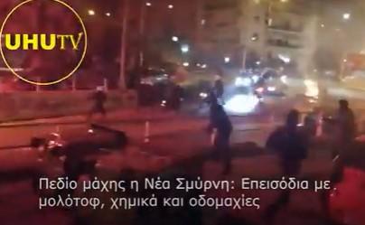 IMMAGINI STRAORDINARIE  Battaglie Corpo a Corpo in Grecia sono i Primi in Europa